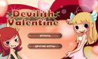 Игра день Святого Валентина и Чертенок и мой винкс магазин