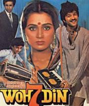 Те семь дней (1983) - индийский фильм скачать быстро